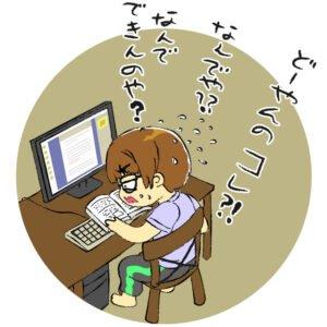 コミック風 ブログイラスト02
