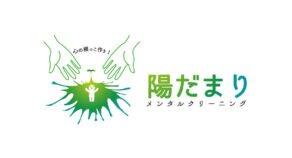 メンタルクリーニング陽だまり ロゴデザイン